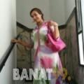 كنزة من بنغازي | أرقام بنات | موقع بنات 99