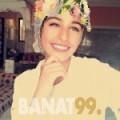 يارة من الجزائر 19 سنة عازب(ة) | أرقام بنات واتساب