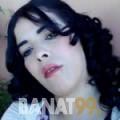 لطيفة من البحرين 30 سنة عازب(ة) | أرقام بنات واتساب