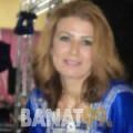 سلام من ولاد تارس | أرقام بنات | موقع بنات 99