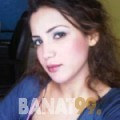 نورة من الأردن 30 سنة عازب(ة) | أرقام بنات واتساب