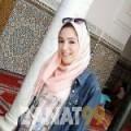 سكينة من البحرين 28 سنة عازب(ة) | أرقام بنات واتساب