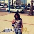 ناريمان من المغرب 28 سنة عازب(ة) | أرقام بنات واتساب