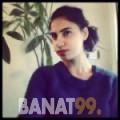 سيمة من دمشق | أرقام بنات | موقع بنات 99