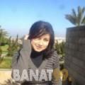 عائشة من قسنطينة | أرقام بنات | موقع بنات 99
