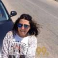 فاتن من دمشق | أرقام بنات | موقع بنات 99