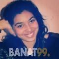 منال من العراق 21 سنة عازب(ة) | أرقام بنات واتساب