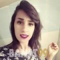 مونية من دبي | أرقام بنات | موقع بنات 99