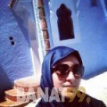 محبوبة من محافظة سلفيت | أرقام بنات | موقع بنات 99