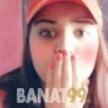 حلوة من ليبيا 24 سنة عازب(ة) | أرقام بنات واتساب
