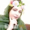 رحيمة من دمشق | أرقام بنات | موقع بنات 99
