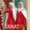 ياسمين من دبي | أرقام بنات | موقع بنات 99