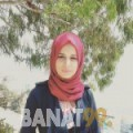 كلثوم من قرية عالي | أرقام بنات | موقع بنات 99