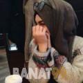 شيماء من القاهرة | أرقام بنات | موقع بنات 99