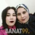 باهية من تونس 21 سنة عازب(ة) | أرقام بنات واتساب