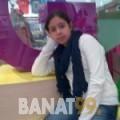 رانة من بنغازي | أرقام بنات | موقع بنات 99