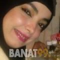 تيتريت من بنغازي | أرقام بنات | موقع بنات 99
