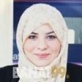 مريم من قرية عالي | أرقام بنات | موقع بنات 99