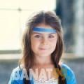 أميرة من الخور   أرقام بنات   موقع بنات 99