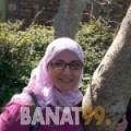 غزال من قرية عالي | أرقام بنات | موقع بنات 99