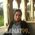 جهاد من قسنطينة | أرقام بنات | موقع بنات 99