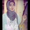 زينة من دبي | أرقام بنات | موقع بنات 99