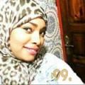 جنات من دمشق   أرقام بنات   موقع بنات 99