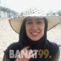 نيات من تونس 32 سنة مطلق(ة)   أرقام بنات واتساب