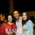 يسر من دمشق | أرقام بنات | موقع بنات 99