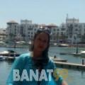 حكيمة من بنغازي | أرقام بنات | موقع بنات 99