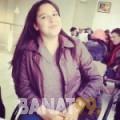وهيبة من لبنان 35 سنة مطلق(ة) | أرقام بنات واتساب