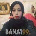 نسرين من الجزائر 30 سنة عازب(ة) | أرقام بنات واتساب