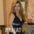 ملاك من تونس 38 سنة مطلق(ة) | أرقام بنات واتساب