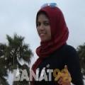 نفيسة من دبي | أرقام بنات | موقع بنات 99