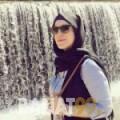 لميس من قسنطينة | أرقام بنات | موقع بنات 99