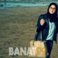 نورهان من بزبدين   أرقام بنات   موقع بنات 99