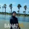 لانة من اليمن 27 سنة عازب(ة) | أرقام بنات واتساب
