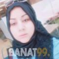 حفصة من محافظة سلفيت | أرقام بنات | موقع بنات 99
