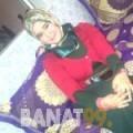 روعة من سوريا 24 سنة عازب(ة) | أرقام بنات واتساب