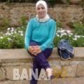 نزيهة من القاهرة | أرقام بنات | موقع بنات 99
