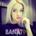 فريدة من دمشق | أرقام بنات | موقع بنات 99