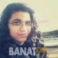 مروى من بنغازي | أرقام بنات | موقع بنات 99