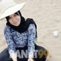 صبرينة من الجزائر 21 سنة عازب(ة) | أرقام بنات واتساب