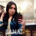 نبيلة من دبي | أرقام بنات | موقع بنات 99