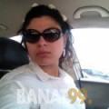 حسناء من دبي | أرقام بنات | موقع بنات 99