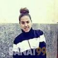 وسيمة من القاهرة | أرقام بنات | موقع بنات 99