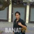 جانة من بنغازي | أرقام بنات | موقع بنات 99