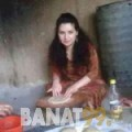 غادة من ولاية قريات | أرقام بنات | موقع بنات 99