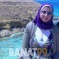 رباب من القاهرة | أرقام بنات | موقع بنات 99