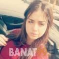 علية من بنغازي | أرقام بنات | موقع بنات 99